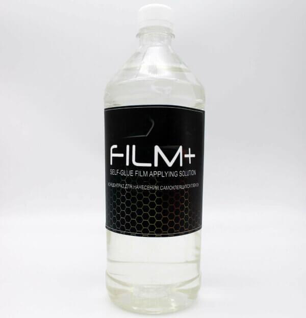 Жидкость FILM+ с дозатором