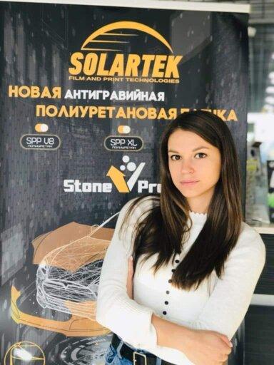 Наталья Щеглова